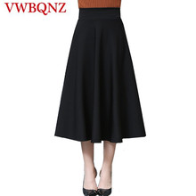 2018 spring skirts Autumn female new skirt school wind high Elasticity