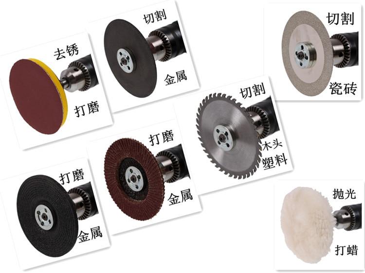FitSain - Disco da taglio per taglierina circolare per legno da 4 - Lama per sega - Fotografia 6