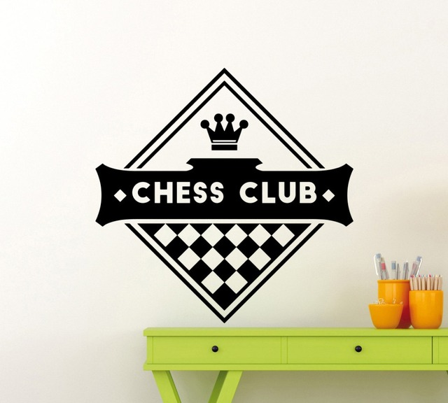 chess club logo wall decal vinyl checkerboard pattern removable