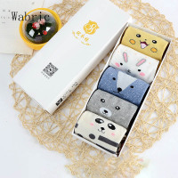 Socks Female Tube Cartoon Casual Cotton Women's Socks 5 Pairs of Gift Box Socks Small Animal Soft Breathable Socks
