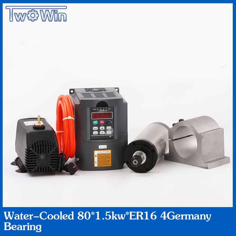1.5KW water cooled spindle motor ER16 4 bearings 80x 220mm & 1.5kw VFD / Inverter & 80mm spindle bracket & 80w water pump