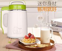 china Joyoung 600ml home mini Soy Milk Maker DJ06B-DS01SG  household soymilk machine 1-2 person 220-230-240v free shipping все цены