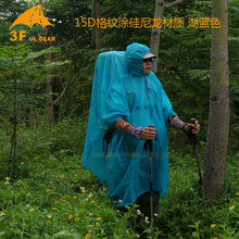 3f ul gear outdoor hiking camping RAINCOAT ultralight nylon waterproof Sun Shelter Mini tarp Multifunction 3 in 1 Rain Jacket