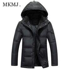MKMJ 2016 зимние куртки для мужчин шляпа съемный мужская Белая Утка Вниз Куртка Solid Зимняя Куртка Мужчины Пальто Верхней Одежды AMY394