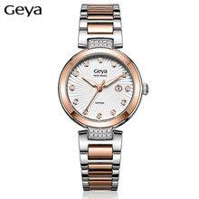 Geya Japanese MiyotaGL10 Movement Fashion Diamonds Female Watch Luxury Brand Gold Steel Women Wristwatch Dress Lady Quartz Clock