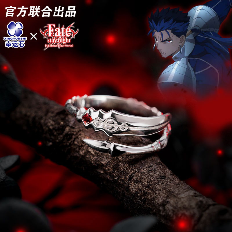 [Fate Stay Night] Lancer Ring 925 Sterling Silver Anime Role Chulainn Action Figure Fate Grand Order FGO Gift Action Figure