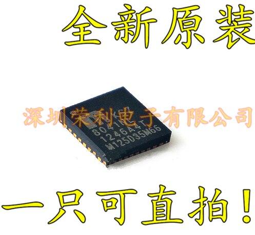 Цена KSZ8041NL-TR