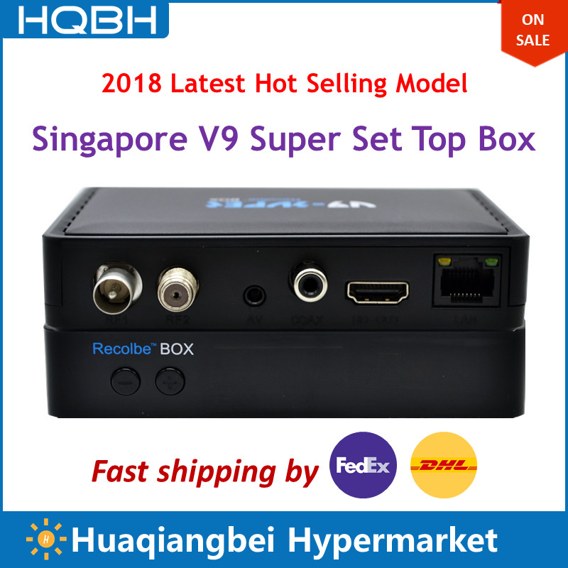 Singapore Digital HD Cable TV Set Top Box Starhub V9 Super with WIFI Dongle Mini Portable Cable TV Receiver cost effective singapore starhub tv box freesat v7 cable