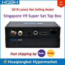 Singapore Digital HD Cable TV Set Top Box Starhub V9 Super with WIFI Dongle Mini Portable Cable TV Receiver
