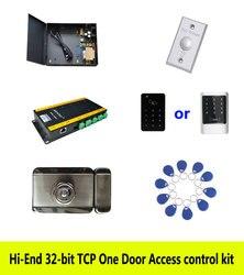 RFID Hi-end zestaw kontroli dostępu  TCP jedne drzwi + powercase + inteligentny zamek + ID czytnik klawiatury dotykowej + przycisk wyjścia + 10 ID tag  sn: kit-AT109