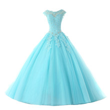 Favordear 2019 Quinceanera 15 Years Vestidos De 15 Anos Cap Sleeeve Mint Red Pink Turquoise Quinceanera Gowns Party Dress Sexy(China)