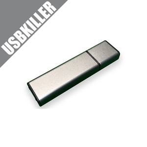 Image 4 - DYKB USBkiller V3 USB killer WITH Switch USB maintain world peace U Disk Miniatur power High Voltage Pulse Generator