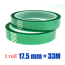 Free shipping 1roll * 17.5mm * 33M High Tack Green PET film Splicing tape For release paper or liner