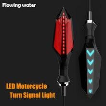 2 шт. мотоциклетные светодиодный указатель поворота огни Светодиодный направляющая лампа декоративная фары мотоцикла дневного света DRL