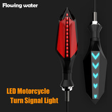 2pcs Motorcycle LED Turn signals turn lights LED direction lamp decorative motorbike lights Daytime Running light DRL(China)