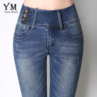 YuooMuoo New Fashion 3 Buttons Retro Slim High Waist Jeans Elastic Denim Jeans For Women Spring