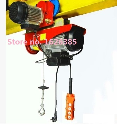 100-300KG 12--30M, 220V, 50Hz,1-phase all-in-one type mini electric wire rope hoist with trolley,PA mini block, crane equipment
