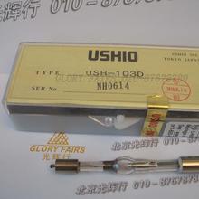 Ushio USH-103D Меркурий короткой дугой, OLYMPUS NIKON флуоресценции микроскоп 103 Вт лампы, USH103D для USH-103OL USH-1030L USH-102D