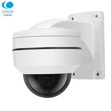 5 мегапиксельная уличная ptz камера ip67 водонепроницаемая onvif