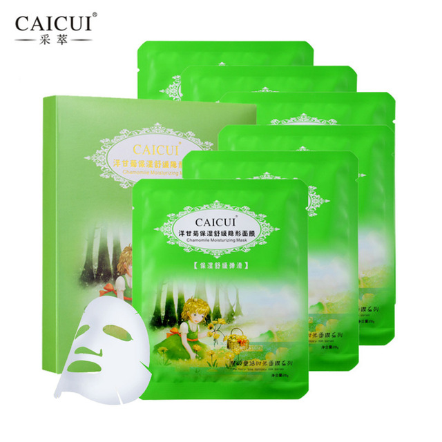 CAICUI Chamomile Hydrating Face Mask Skin Essence Extract Whtening Brightening Moist Facial Mask Face Skin Care Set 6 pcs
