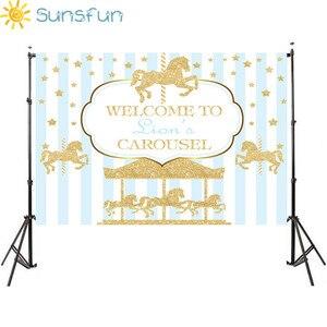 Image 3 - Sunsfun 7x5ft ויניל צילום רקע קרוסלת Unicorn בלון יילוד יום הולדת מסיבת מותאם אישית תמונה רקע 220x150cm