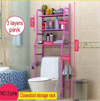 Bathroom storage rack closestool  storage rack  washing machine  storage rack