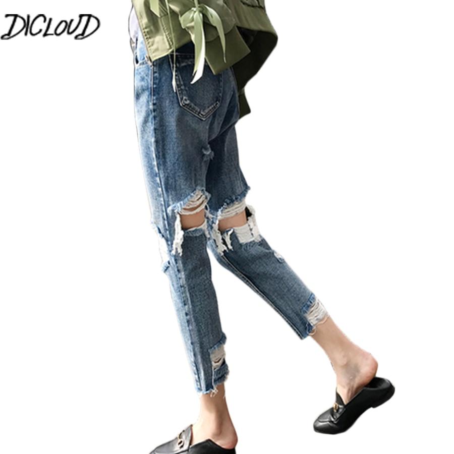 DICLOUD 2018 Autumn Hole Jeans Women Fashion Streetwear Harem Pants Woman Loose Casual Boyfriend High Waist Tassel Blue Jeans