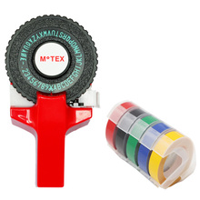 Красного цвета MoTex E101 принтер мини DIY ручной совместимый для dymo 3D Тиснение Ручной ленточный ручной пишущая машинка принтер-маркиратор