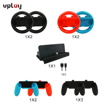 VPLAY 2017 10 in1/SET For Nintend Switch Steering-wheels NS Joy-con Handle Grips Charger Stand Holder For Nintend Switch