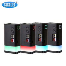 Sigelei Fuchai Glo Mod Electronic Cigarette Vape 230W Fuchai Glo Interchangeable LED Light Box Mod Compatible with 18650