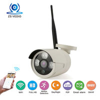 ZSSP CCTV Wireless WiFi IP Camera Onvif P2P H 264 Full HD 1080P 2MP Security Metal