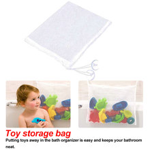 Baby Bath Net Suction Storage Folding Hanging Mesh Bag Eco-Friendly Bathroom Shower Toy organizer Fun Time Tub Toys