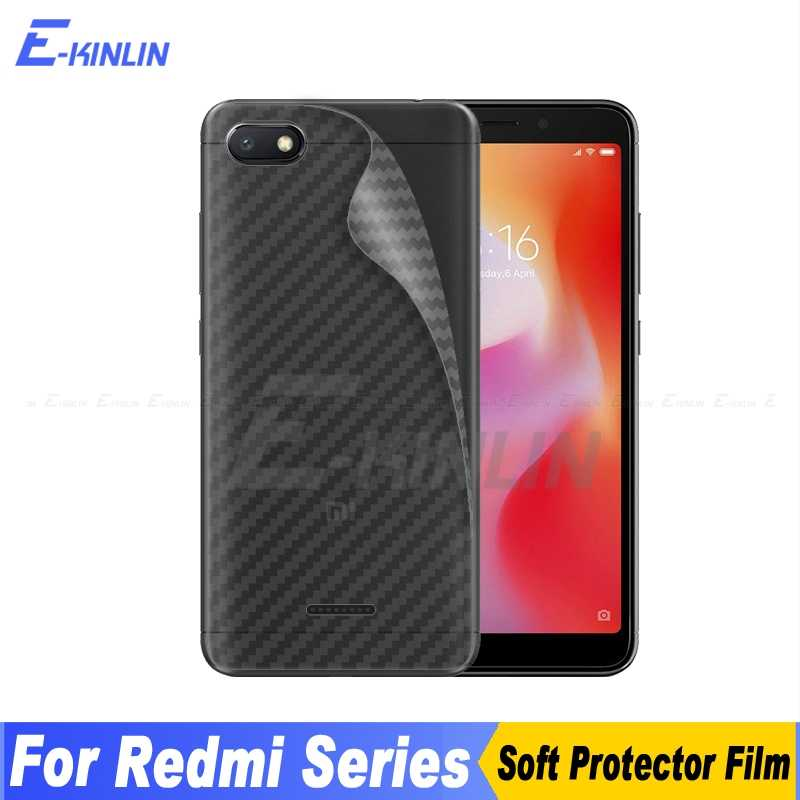 3D Carbon Fiber Back Cover Screen Protector For Xiaomi Redmi K20 7A 7 6A 6 Pro S2 Sticker Protective Film Not Tempered Glass