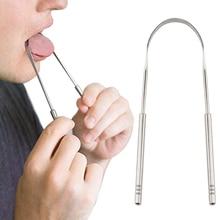 Скребок для языка из нержавеющей стали, очиститель свежего дыхания, очищающий с покрытием, тонгуэтух, щетка, инструменты для гигиены полости рта, TSLM2