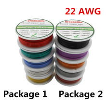 Rc-Cable-Line Copper-Wire 22 Awg Flexible 2-Tinned 5-Colors 30m with Spool-Package 1/package/2-tinned/..