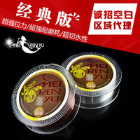100m Elastic Nylon Fishing Line Multifilament Wire With Nano Wax And Resin Coating Spinner Rope With