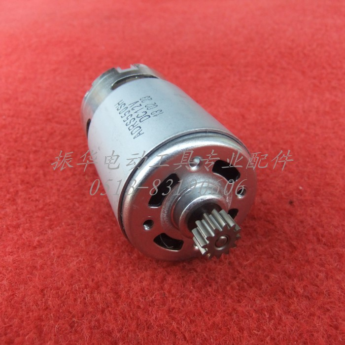 Free shipping! Wholsaler Charge electric drill motor DC 7.2/9.6/12/14.4/18V (12 teeth)(9.9mm) 962A
