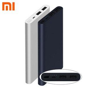 Оригинальный внешний аккумулятор Xiaomi 2 10000 мА/ч с двумя выходными usb-портами поддерживает 2-полосную быструю зарядку для XiaoMi Power Bank
