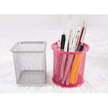 Colorful Office Desk Metal Pen Pencil Holder Makeup Brush Organizer Home Sundry Storage Box