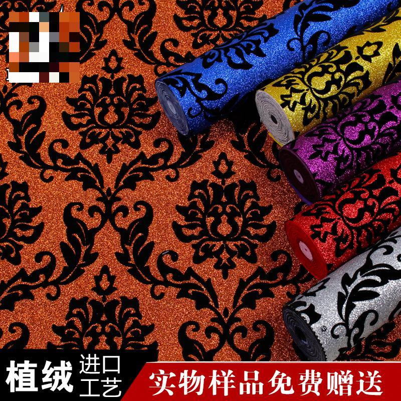 Blau Gelb Tapete-kaufen Billigblau Gelb Tapete Partien Aus China ... Tapeten Wohnzimmer Gelb