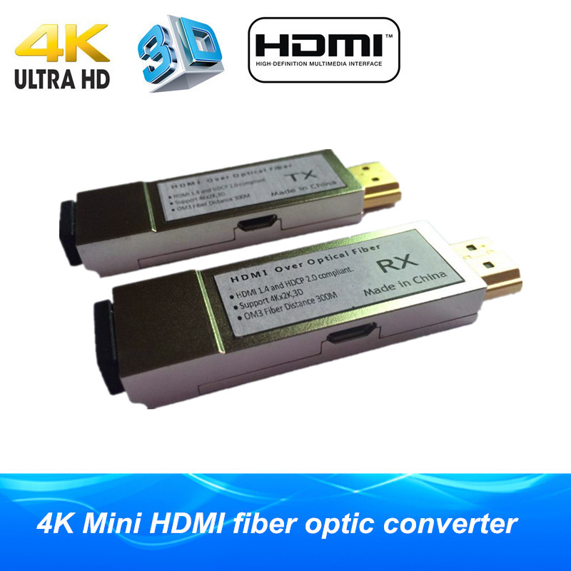 4K Mini 300m HDMI Over Fiber Optic Converter No Delay Loss Optical Fiber Extender Transmitter HDMI