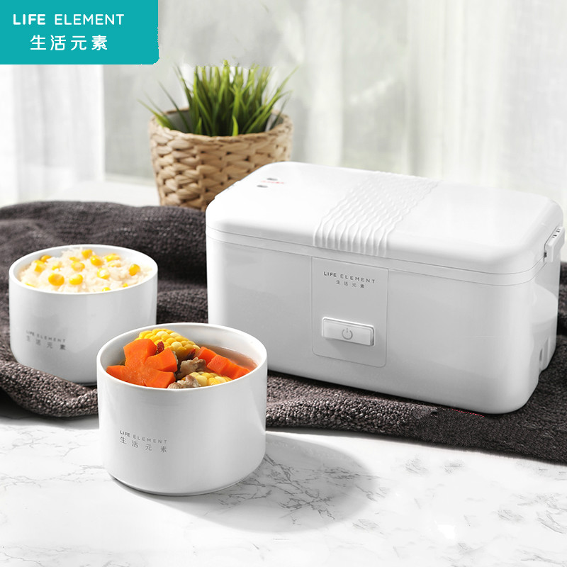 Electric Lunch Box Small Lunch Box Rice Cooker Thermal Lunch Box Steamed Rice, Hot Rice Smart Cooking bear dfh s2516 electric box insulation heating lunch box cooking lunch boxes hot meal ceramic gall stainless steel