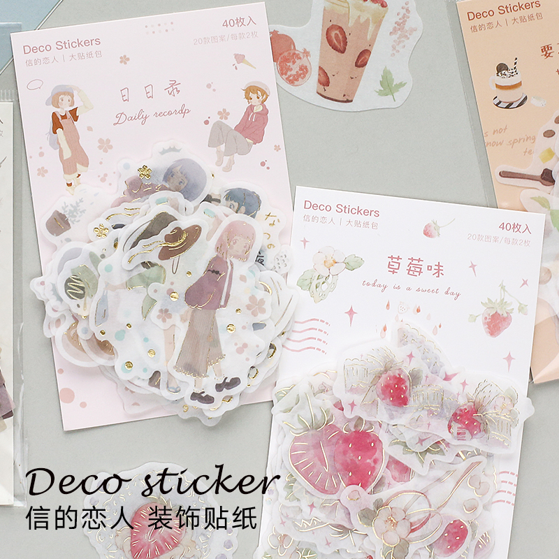 40pcs/pack Cute Strawberry Small Town Kawaii Paper Stickers Diary Decoration Diy Scrapbooking Label Seal Sticker Stationery image