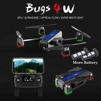MJX Bugs 4 W B4W 5G GPS Brushless Drone with Camera HD 2K WIFI FPV Anti-Shake 1.6KM 25Minute Optical Flow Foldable RC Quadcopter - DISCOUNT ITEM  40% OFF All Category