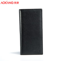Genuine New Fashion Mens Leather Wallet Leather Wallet Korean Forefront Layer Of Black Vertical Wallet