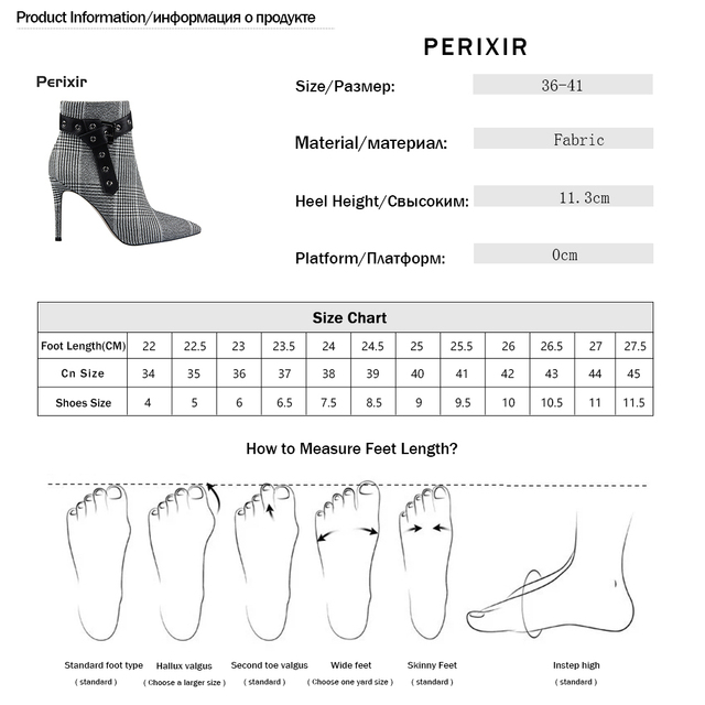 Perixir Wool Fabric Plaid Ankle Boots for Women Shoes Pointed Toe Sexy Thin High Heels Ladies Boots Botas Mujer Bota Feminina