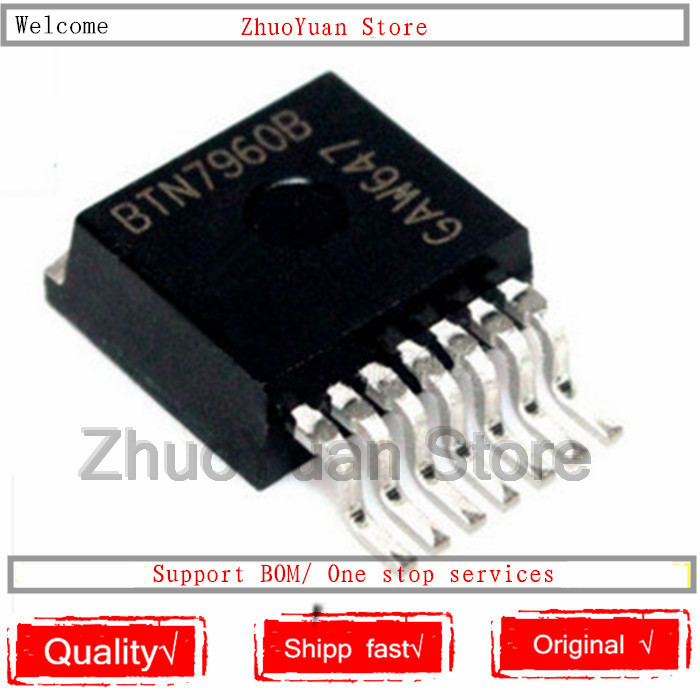 1PCS/lot BTN7960B TO-263-7 BTN7960 TO263 IC Chip New Original In Stock