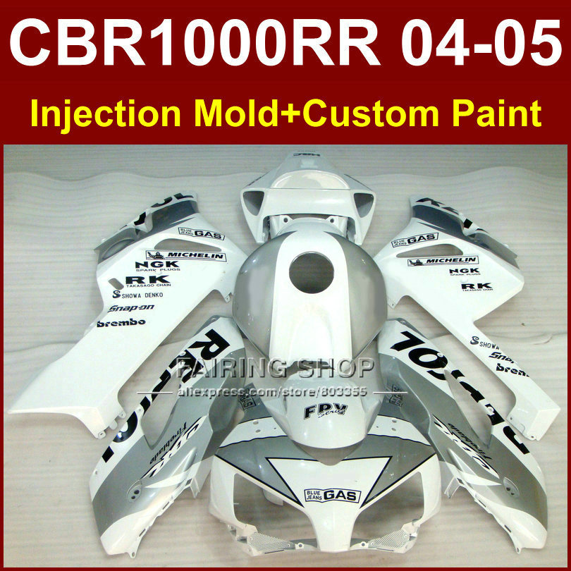 Repsol silver motorcycle fairing kit for honda 2004 2005 cbr1000 rr fairings cbr 1000rr 04 05 cbr1000