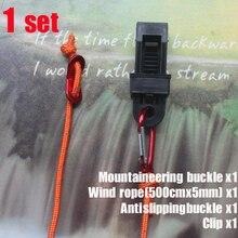5 м палаточная витая веревка с противоскользящей пряжкой/зажим/альпинистская Пряжка походный, туристический, затягивающий Крюк Пряжка-крепление в воздухе с веревкой