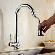 Бесплатная Доставка Латунные кухонные смесители горячей и холодной водопроводной воды chrome кухня раковина кран смесители с выдвижной вниз душ глава